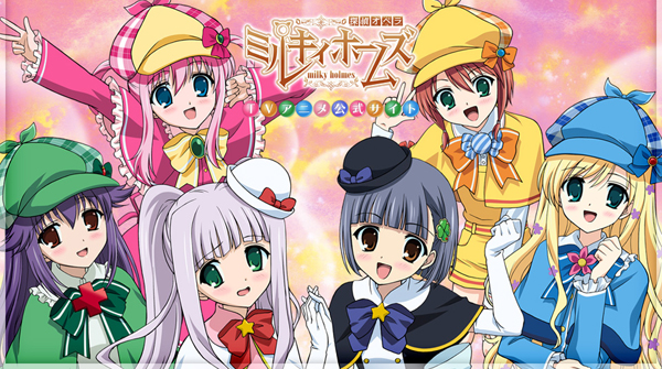 Futari wa Milky Holmes S3 is coming soon....so update.
