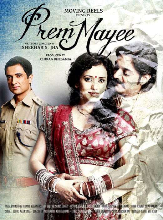 Prem Mayee Official Poster (2012)