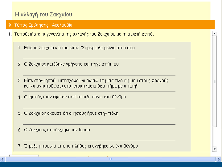 http://ebooks.edu.gr/modules/ebook/show.php/DSGYM-B118/381/2537,9849/extras/Html/Excersise_11_kef2_en18_quiz_popup.htm