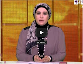 برنامج قلوب عامرة مع د. نادية عمارة حلقة الثلاثاء 26-8-2014
