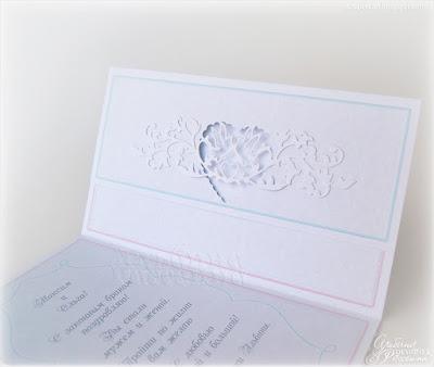 Свадебная открытка. Конверт на свадьбу.