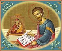 † 18 Οκτωβρίου Ο Άγιος Απόστολος και Ευαγγελιστής Λουκάς [Αφιέρωμα +Βίντεο] Ένας αγαπημένος άγιος