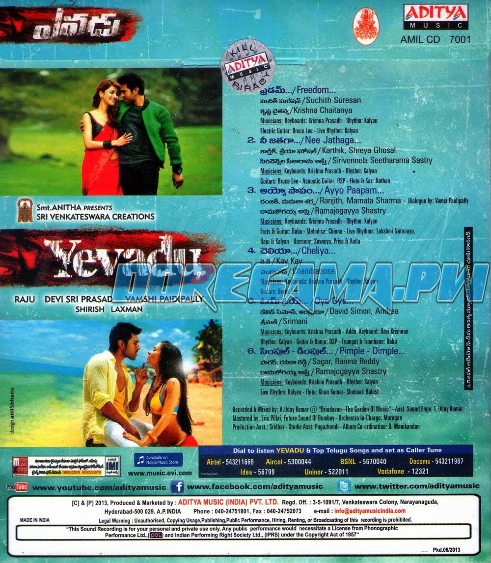 Telugu movie yevadu hd video songs download