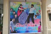 Chembu Chinna Satyam audio release-thumbnail-17