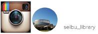 水戸市立西部図書館Instagram