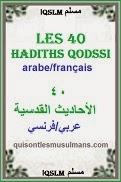 Les 40 Hadiths qudsis