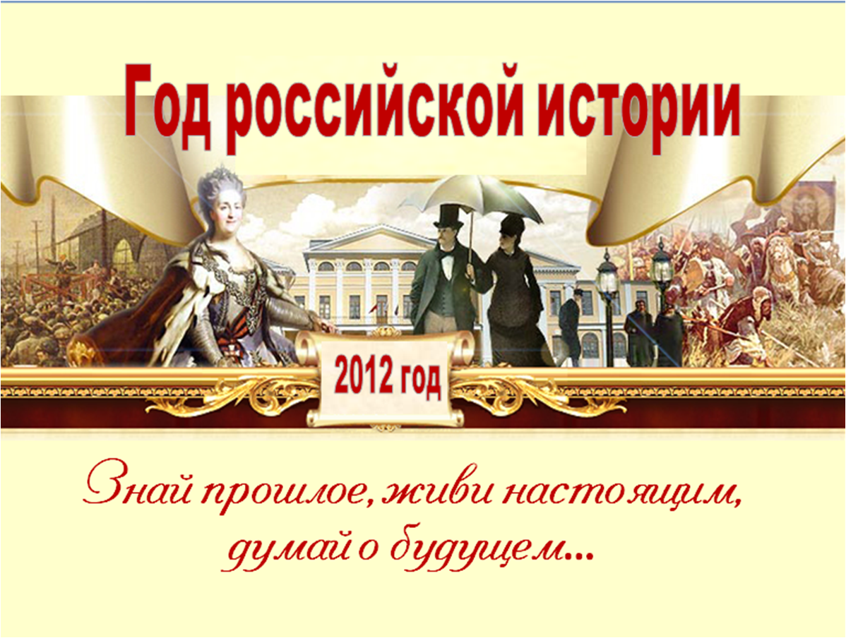 """Издательство """"Балтия-Друк&quot 33"""