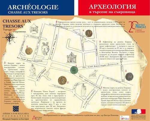Археология в търсене на  съкровища