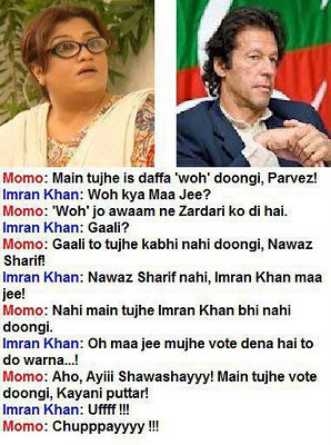 Memo Vs Imran Khan Funny Talk