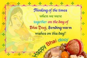Shayari sms jocks wallpaper love stories bhai dooj latest sms bhai deta paise or bhain hai muskurati bhai bhain ka yeh rishta na pade kabhi lose meri pyari bhaina mubarak ho aapko bhai dooj m4hsunfo