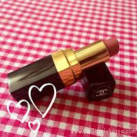 lacaprichossa, 5 productos de belleza que siempre llevo bolso, locion cnd, rouge coco, balsamo galenic, spray menta, perfume bulgari