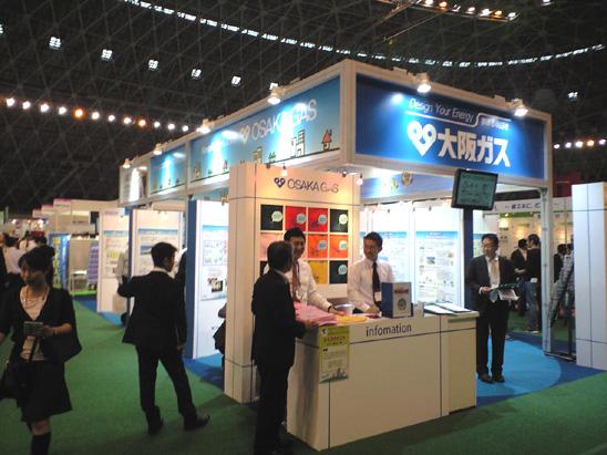 びわ湖環境ビジネスメッセ | 長浜ドーム