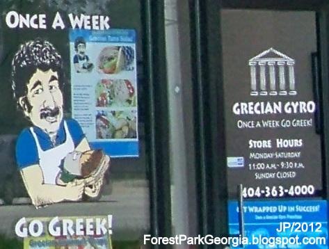 GRECIAN GYRO FOREST PARK GEORGIA Old Dixie Hwy GO GREEK Sign