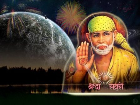 Lord Sai Baba Free Wallpaper