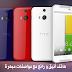 الإعلان عن الهاتف HTC Butterfly 3 مع ذكر مواصفاته