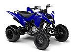 2012 Yamaha Raptor 125 ATV pictures 4