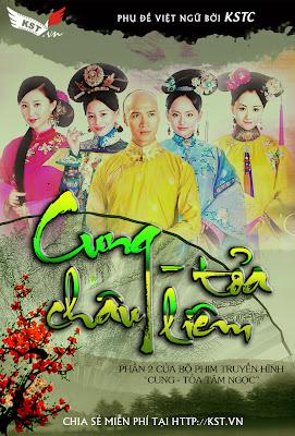 Cung-Tỏa-Châu-Liêm--Jade-Palace-Lock-Heart