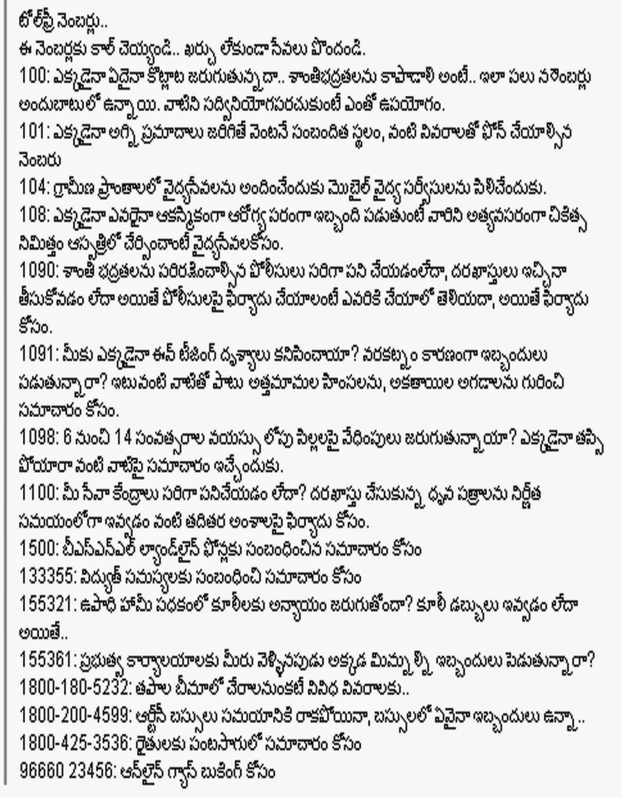 plastic essay in telugu 583 words essay on reduce reuse recycle other examples include the retreading of tires and the use of plastic delivery trays essay on the indian budget.