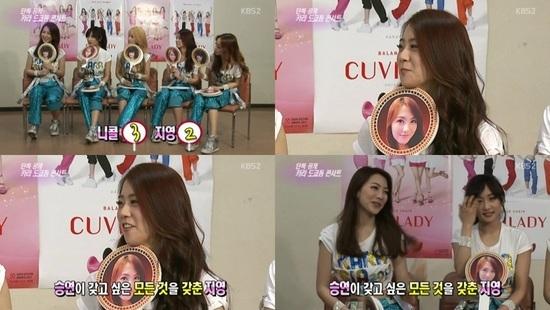 Seungyeon Iri Dengan Jiyoung