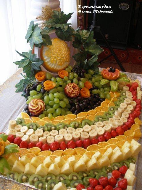 фруктовое карвинг ассорти