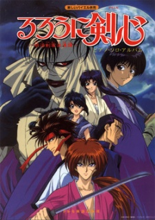 Download Anime Samurai X [Subtitle Indonesia]