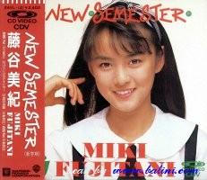 Ayako Fujitani Free Poster Pics