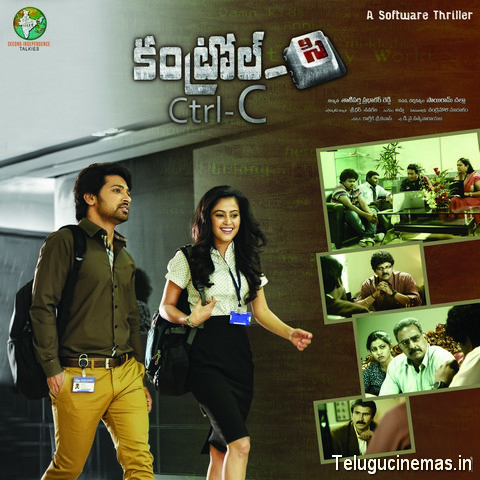 control-c movie posters, control-c wallpapers, control-c images, control-c stills, control-c pictures, control-c walls, control-c news, control-c Telugucinemas.in