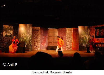 Premchand Story Drama Sampadak Moteram Shastri