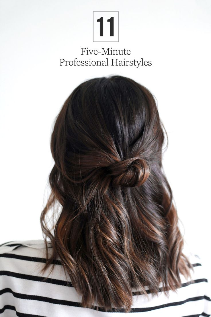 11 Five Minute Professional Hairstyles