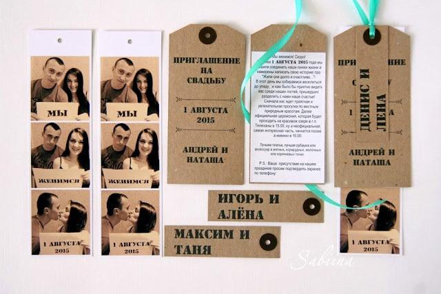 Приглашения на свадьбу в цвете крафт, крафт+мятный, приглашения на свадьбу своими руками, пригласительные ручной работы, свадьба в стиле рустик, крафтовая свадьба
