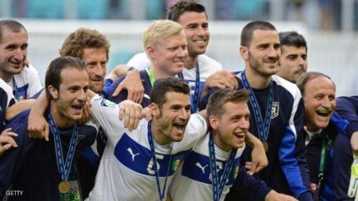 فرحة إيطالية بعد الفوز بالمركز الثالث في بطولة كأس العالم للقارات