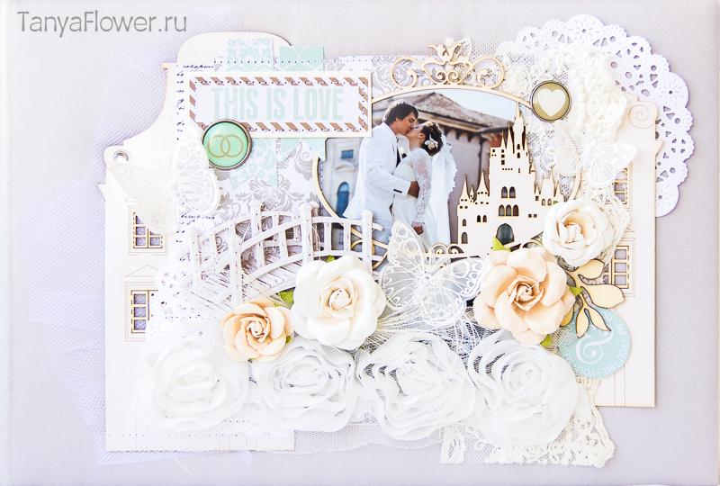 заказать свадебный фотоальбом скрапбукинг