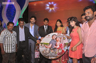 Vilambaram-Movie-Audio-Launch-Photos