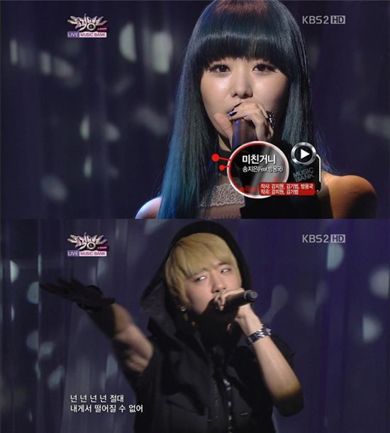Going crazy on this week s episode of kbs s music bank