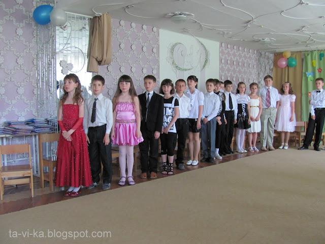 выпускной в младшей школе