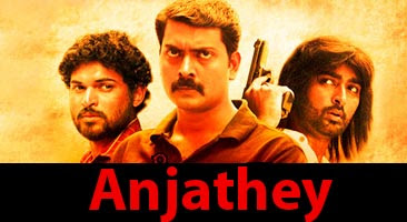 Anjathey (2008) - Tamil Movie