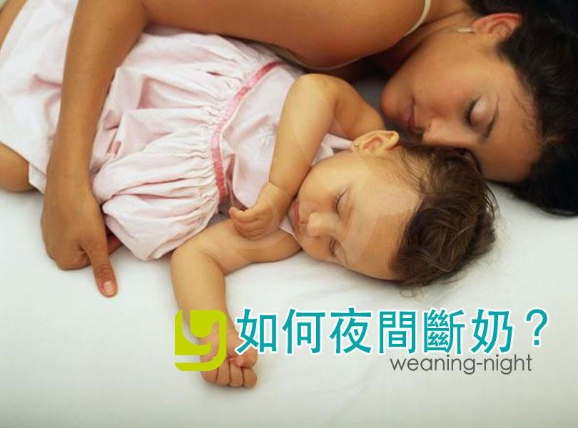 寶寶幾個月可以斷奶呢?寶寶喝奶可以喝到幾歲呢?寶寶不斷奶的壞處有哪些呢?很多媽咪都為寶寶斷不了奶而煩憂