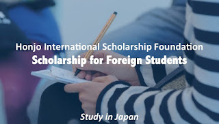 beasiswa-kuliah-s2-dan-s3-di-jepang-Honjo-International-Scholarship-for-Foreign-Students