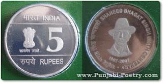 Bhagat Singh 5 Rupee Coin