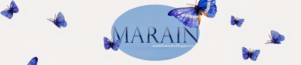 MARAIN