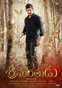 Watch Srimanthudu (2015) DVDScr Telugu Full Movie Watch Online Download