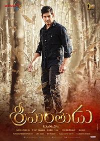 Watch Srimanthudu (2015) DVDScr Telugu Full Movie Watch Online Download