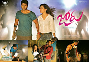 Joru first look wallpapers-thumbnail-6
