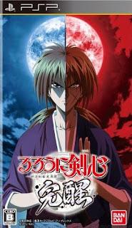 http://4.bp.blogspot.com/-CeMT3jl9VcU/UECz16b9AFI/AAAAAAAAAiI/6lPPE6bFkPo/s640/Rurouni+Kenshin+Meiji+Kenkaku+Romantan+Kansen.jpg