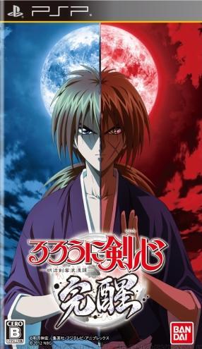 Download Rurouni Kenshin: Meiji Kenkaku Romantan Kansen - PSP Game Billionuploads/180upload/Upafile Link