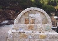 The Prophet Isaiah's Tomb in Israel