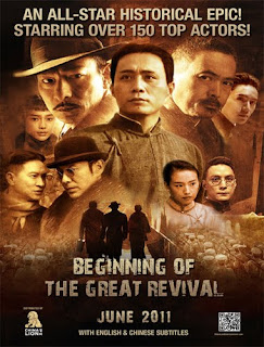 Ver Beginning of the great revival (2011) Online
