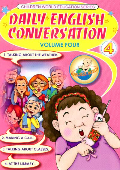 Children Education Book Cover : Children learning product package daily english