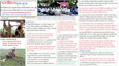 asd72 issue 30 sept 2012
