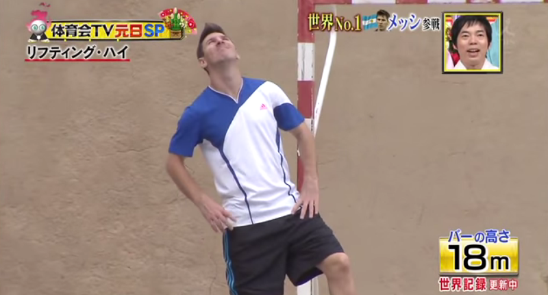 Lionel Messi Performs Amazing Soccer Trick on Japanese TV